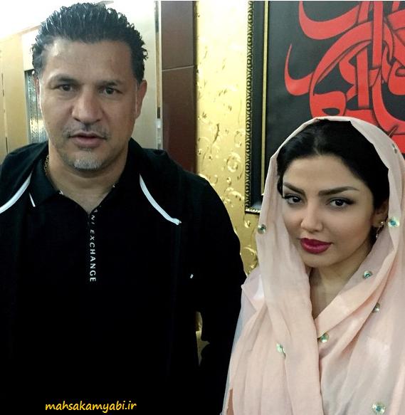مهسا کامیابی و علی دایی +عکس